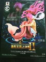 ワンピース SCultures BIG 造形王頂上決戦2 vol.1 しらほし姫