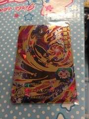 暗黒仮面王 スーパードラゴンボールヒーローズ7弾