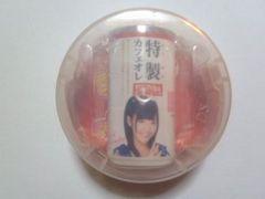 WONDAカフェオレ デザイン缶マグネット AKB48渡辺麻友 まゆゆ 未使用新品