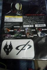 ■破格!■一番くじ鎧武&平成ライダーマシーンズS賞クリアファイル