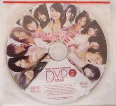 戸田恵梨香、南明奈、愛衣、安田美沙子、の付録DVD