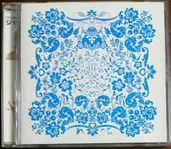 (CD)CUE DREAM JAM-BOREE 2006☆チームナックス大泉洋,戸次重幸,安田顕