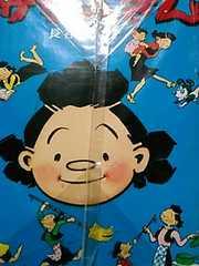 【送料無料】サザエさん 全68巻完結セット《国民的アニメ漫画》