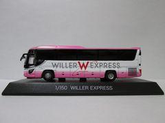 ポポンデッタ 8210いすゞガーラ WILLER EXPRESSバス