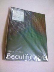 嵐「Beautiful World」 初回盤 DVD3枚組 未開封