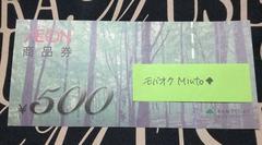 イオン商品券500円分◆モバペイ歓迎