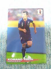 2014 カルビー日本代表カード 第一弾  07 駒野 友一