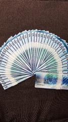 モバペイ対応 VJA VISA 商品券 ギフトカード 45000円分