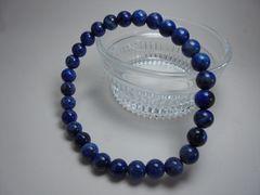 喜心-ラピスラズリ6mm-内径16.5cm-天然石ブレスレット