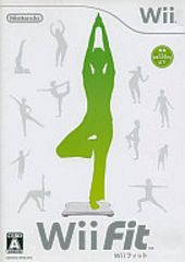 ☆Wiiソフト2本セットWiiフィット・Wii fit plus