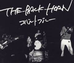 THE BACK HORN「コバルトブルー」ザ・バックホーン