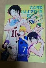 黒子のバスケ同人誌『CARD COLLECTUR RYOTA』