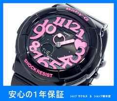 新品 即買い■カシオ ベビーG 腕時計 アナデジBGA-130-1B★