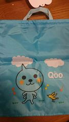 Qoo リュックサック 2ウェイ エコバック新品 非売品 ナイロン