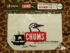 pepsi×CHUMS★ペプシオリジナルチャムス保冷バッグ白