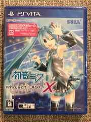 初音ミクProjectDIVAX 新品未開封 vita 初音ミクProject DIVA X