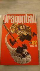 ★ドラゴンボール★完全版★2巻