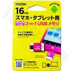 国内正規品※ AndroidとPCで使える小型USBメモリー16GB OTG対応 ピンク