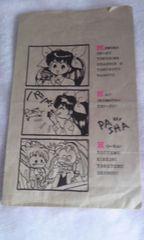 送料半額♪ウエディング.ピ-チ紙袋♪ヽ(´▽`)/♪♪♪