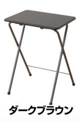 折り畳みテーブル サイドテーブル ミニテーブル トレーテーブル