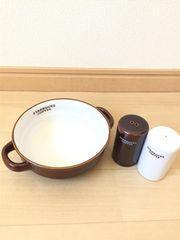 スターバックス 陶器製 ソルト&ペッパー入れ・グラタン皿 3点セット 新品
