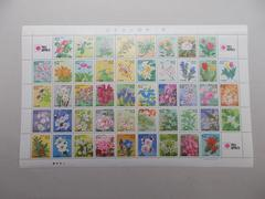 【未使用】ふるさと切手 都道府県の花 47種連刷シート