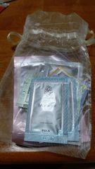 モバオクで買える「ポーラ商品サンプル」の画像です。価格は50円になります。