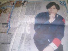 2月3日スポーツ報知切り抜き〜生田斗真〜