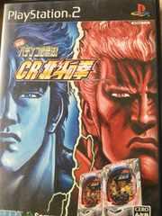 PlayStation2パチンコCR北斗の拳