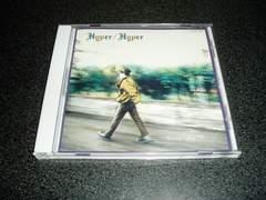 CD「伊藤銀次/ハイパー/ハイパー」88年盤 即決