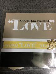 嵐 TOUR2013 LOVE