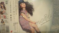 激安!超レア!☆ノースリーブス/唇触れず☆初回盤/CD+DVD☆帯付き!/美品!