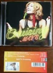 (CD)MAY'S/メイズ☆Cruising★帯付き♪即決アリ♪