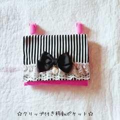 ハンドメイド☆ピンク&ストライプ☆移動ポケット