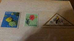 各国 切手 未使用品 琉球郵便2枚他全9枚セット