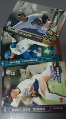 夢のスタジアム2001、2000 3枚まとめ売りセット 野球カード トレカ