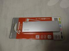 [新品]BUFFALO USB2.0 4ポートハブBHB4U210SVA