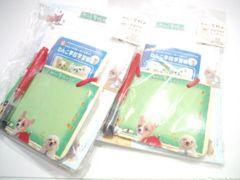 送円kgsan-Xワンワンワンコわんこ学校ミニギフトサンエックスホワイトボード女子文具