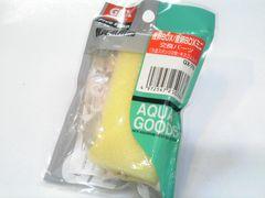 魚用品送定140円~kg産卵BOX交換パーツGX-79吸盤GEXキスゴムろ過スポンジ