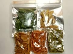 【送料無料】国産野菜犬用おやつ5点セット