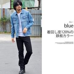 定番のデニムジャケット Gジャン jb-73247 新品ブルーLL