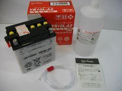 (926)Z250FTZ650Z650LTDZ250FS用ユアサ製高品質新品バッテリー