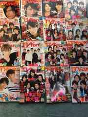 TVfanまとめ売り★嵐、SMAP、Hey!Say!JUMP、関ジャニ∞他