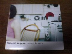 tomomi kageyu CD lemon&milk 勘解由友見