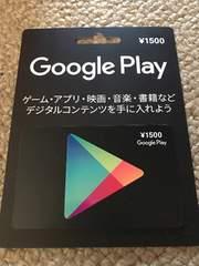 Googleplay1500送料対応可能PVチームバトルゲーム音楽アプリ課金