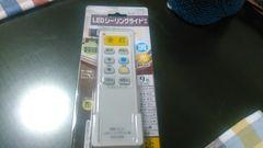 オーム電機 LEDシーリングライト専用 汎用リモコン