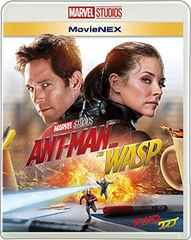 新品/アントマン&ワスプ  MovieNEX  ブルーレイ+DVD+デジタルコピー