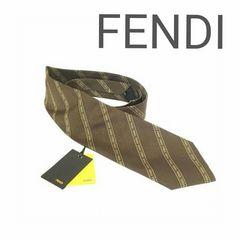 正規 FENDI シルク ネクタイ ヴィンテージ  未使用 タグ