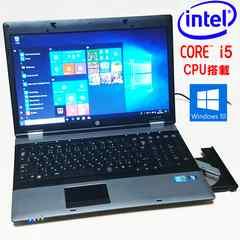 動作保証 大画面15.6型 HP ProBook6550b Core i5 Mem4GB 無線LAN