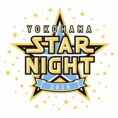 2016/8/6 YOKOHAMA STAR☆NIGHTユニフォーム 新品・未使用